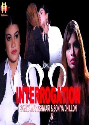 Interrogation (2021) 11upmovies Short Film 720p | 480p WEB-HD x264