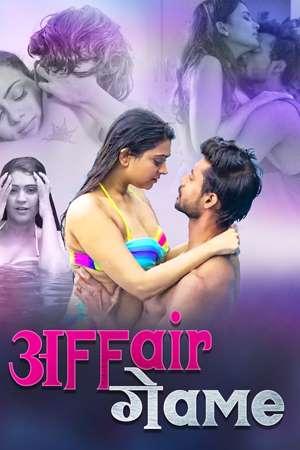 Affair Game 2021 EP01 Cine7 Hindi Series 720p | 480p WEB-HD x264