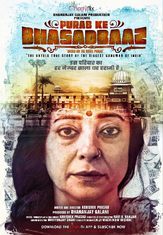 Purab Ke Bhasadbaaz 2021 Cherryflix Complete Hindi Series WEB-DL x264