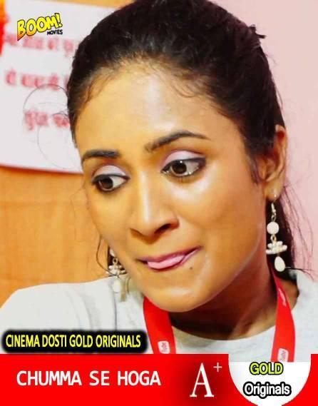 Chumma Se Hoga 2021 Boommovies Hindi Short Film WEB-DL x264