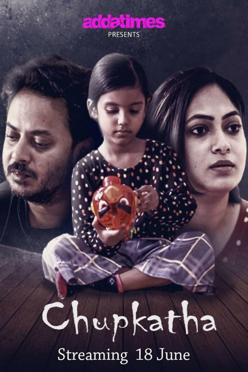 Chupktha 2021 Bengali Short Film 720p WEB-HD x264