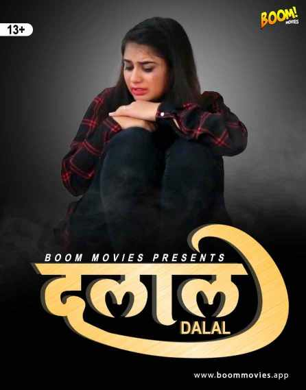 Dalal 2021 Boommovies Hindi Short Film WEB-HD x264