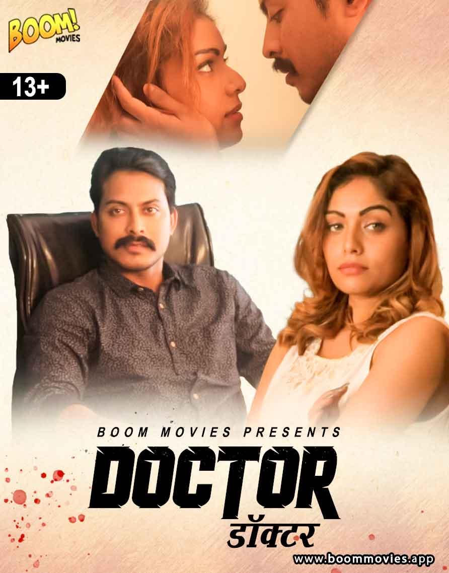 Doctor 2021 Boommovies Hindi Short Film WEB-DL x264