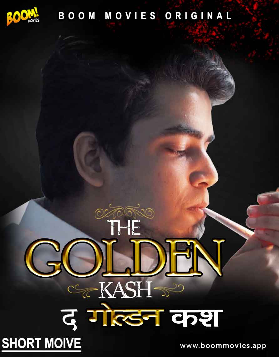 The Golden Kash 2021 Boommovies Hindi Short Film 720p WEB-DL x264