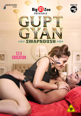 Gupt Gyan Swapnados 2021 S01 Complete Bigmoviezoo Series WEB-DL x264
