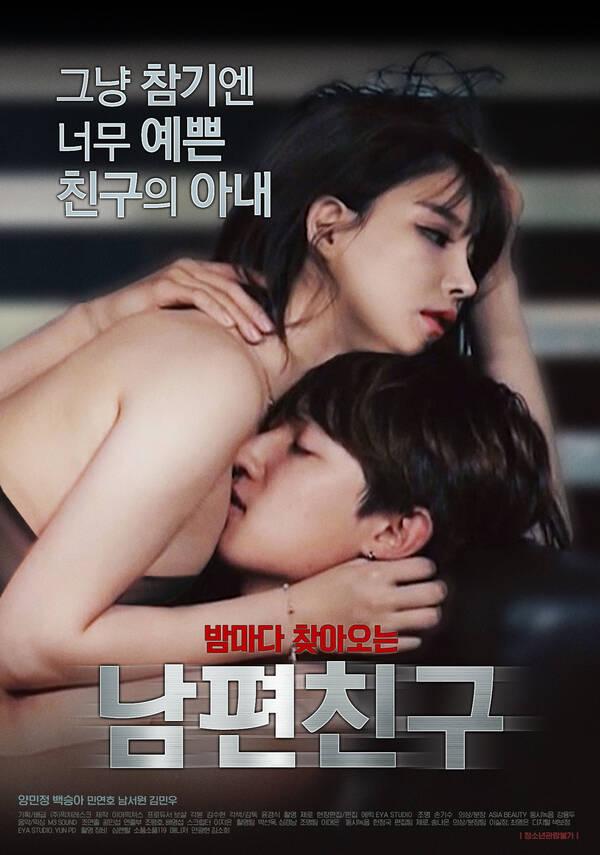 Husband Friend 2021 Korean Movie 720p HDRip 700MB x264