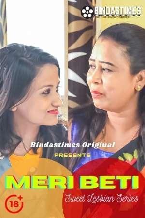 Meri Beti 2021 Hindi Bindastimes Short Films 720p | 480p WEB-HD x264