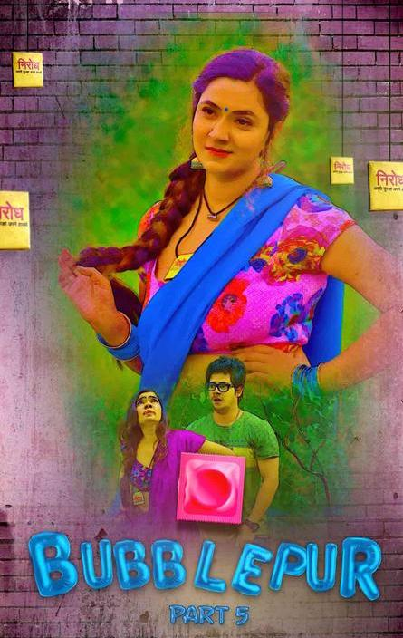 Bubblepur 2021 Part 5 Hindi Kuku Series 720p | 480p WEB-DL x264