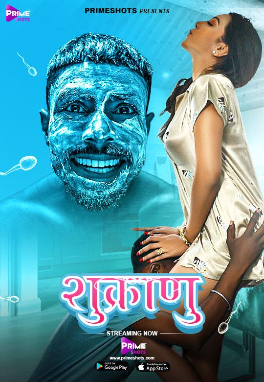 Shukranu 2021 Primeshots S01 Hindi Series 720p | 480p WEB-DL x264