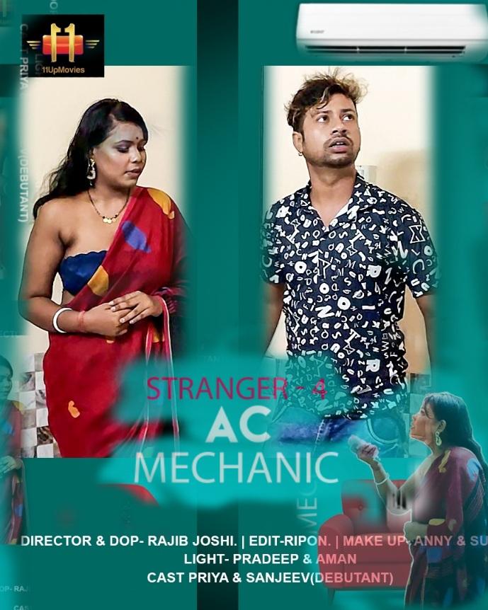 Strangers 4 AC Mechanic 2021 Short Film 720p | 480p WEB-HD x264