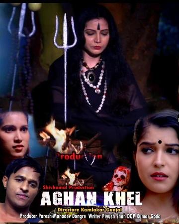 Aghan Khel 2021 S01 Hotmasti Hindi Series 720p | 480p WEB-Hd x264