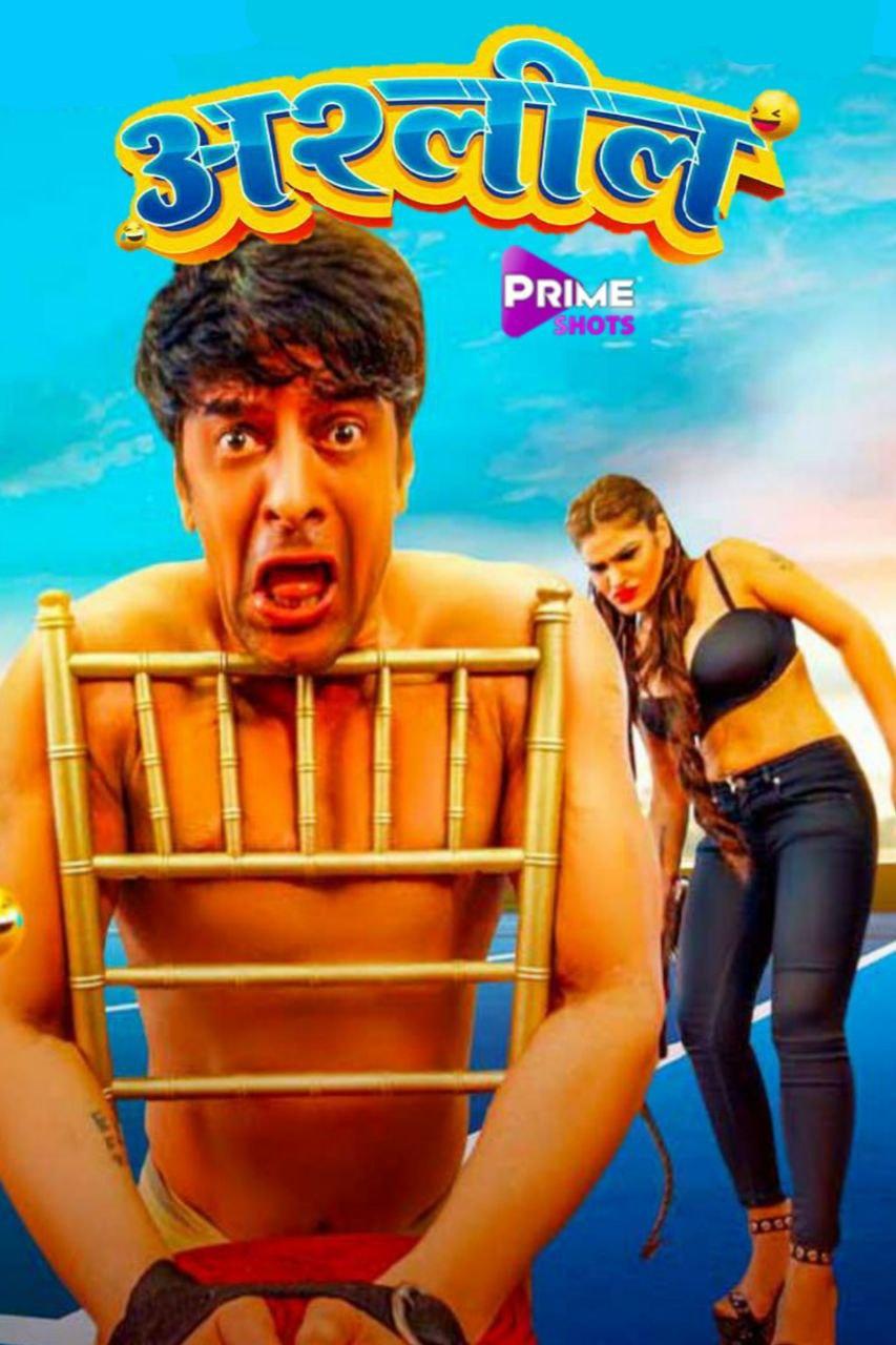 Ashleel 2021 Primeshots S01 Complete Hindi Series WEB-DL x264