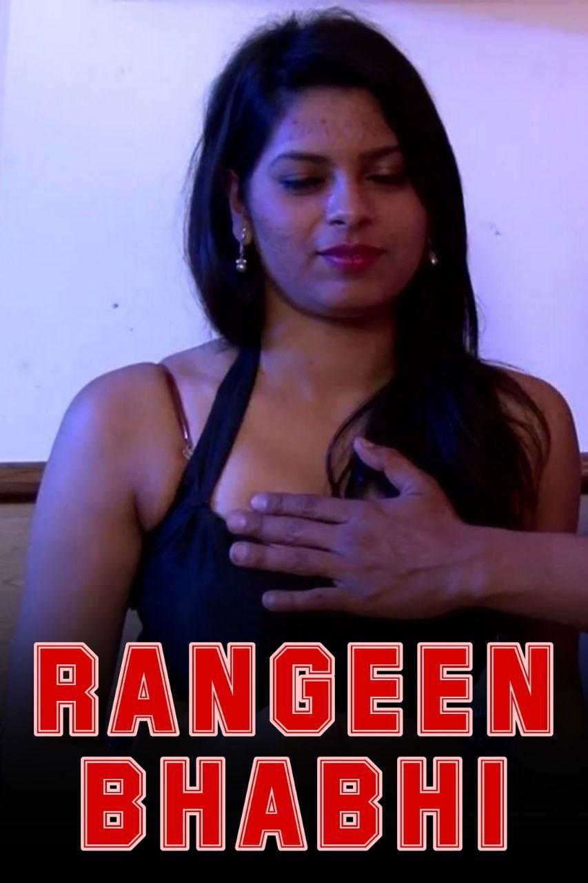 Rangeen Bhabhi 2021 Hotsite Hindi Series 720p | 480pWEB-HD x264
