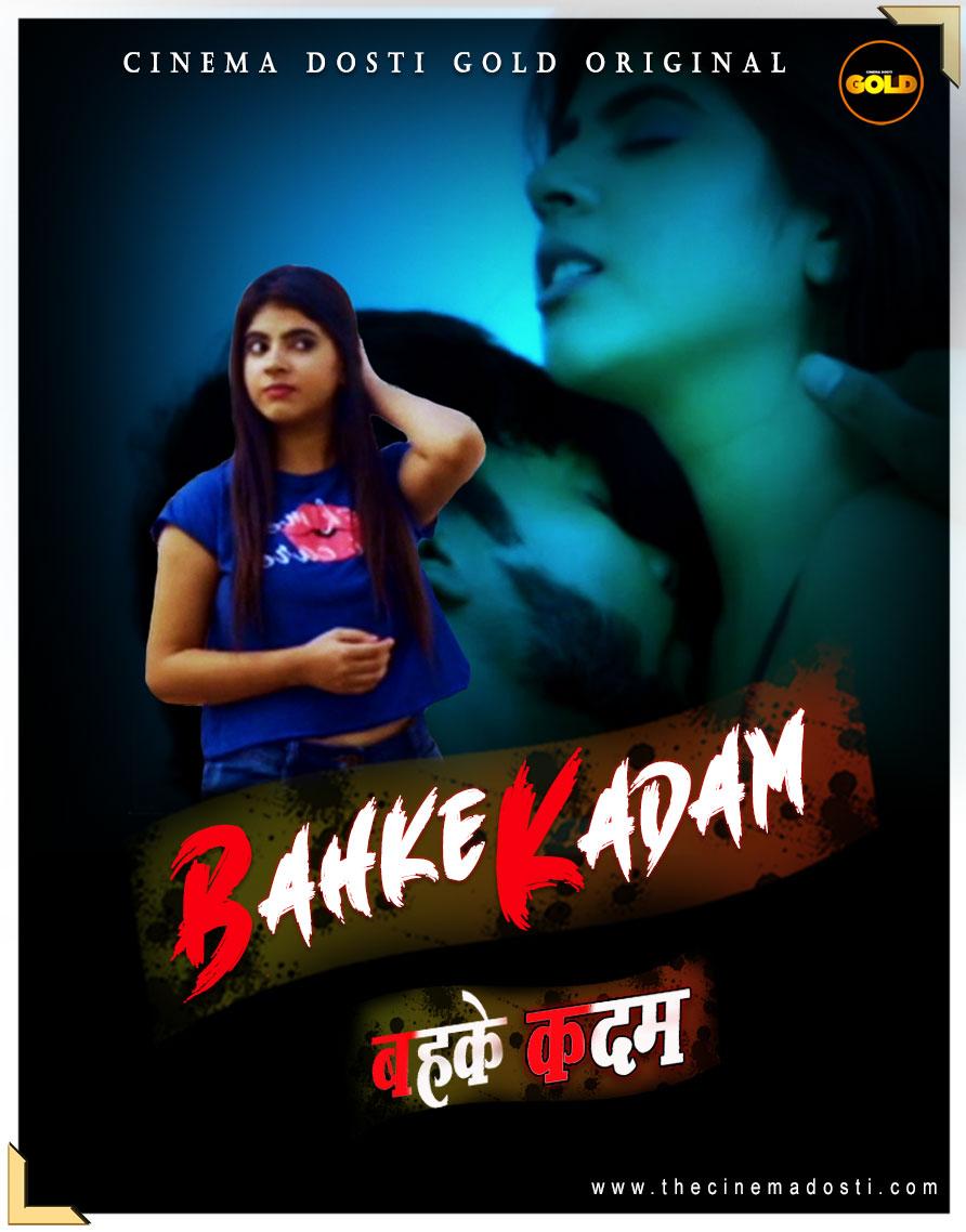 Behke Kadam 2021 Hindi Short Film 720p WEB-DL 200MB x264