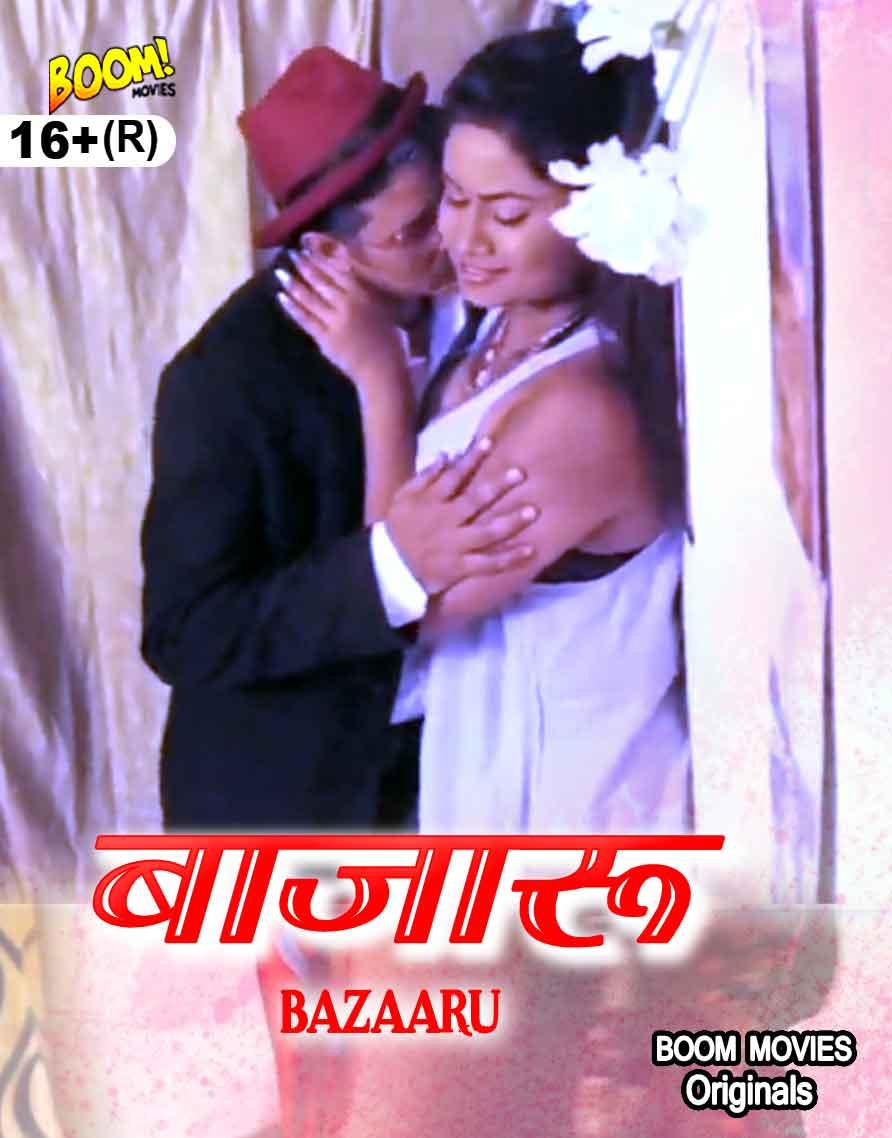Bazaaru 2021 Boommovies Hindi Short Film WEB-HD x264