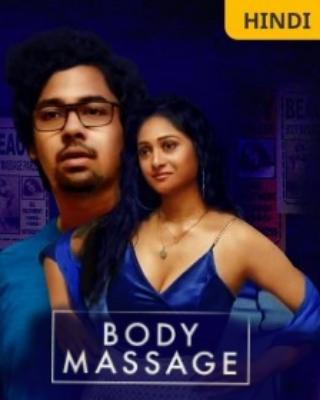 18+Body Massage Hindi Short Film WEB-HD x264 270MB Download