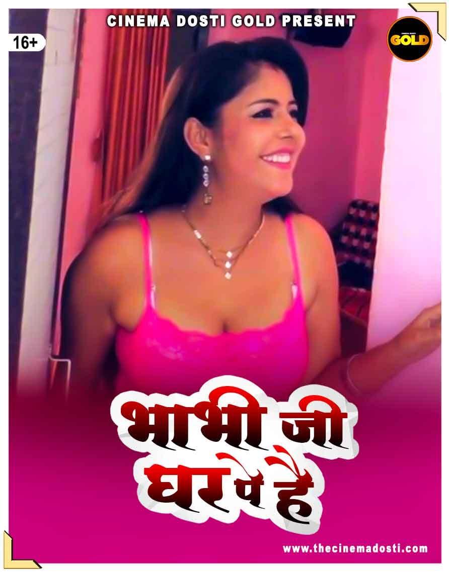 Bhabi Ji Ghar Pe Hai (2021) Hindi Series 720p | 480p WEB-HD x264