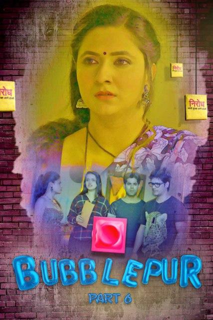 Bubblepur 2021 Part 6 Hindi Kuku Series 720p | 480p WEB-DL x264