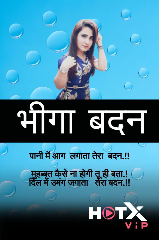 Bheega Badan 2021 Hindi Hotx Short Films 720p | 480p WEB-HD x264