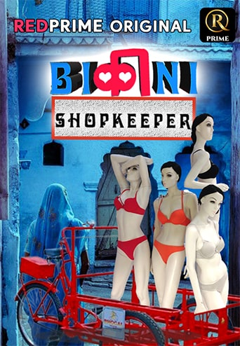 Bikini Shopkeeper 2021 RedPrime Hindi Short Film 720p | 480p WEB-HD x264