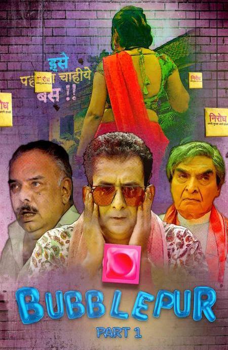 Bubblepur 2021 EP01 Hindi Kuku Series WEB-DL x264