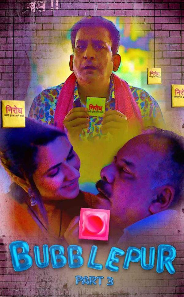 Bubblepur 2021 Part 03 Hindi Kuku Series 720p | 480p WEB-DL x264