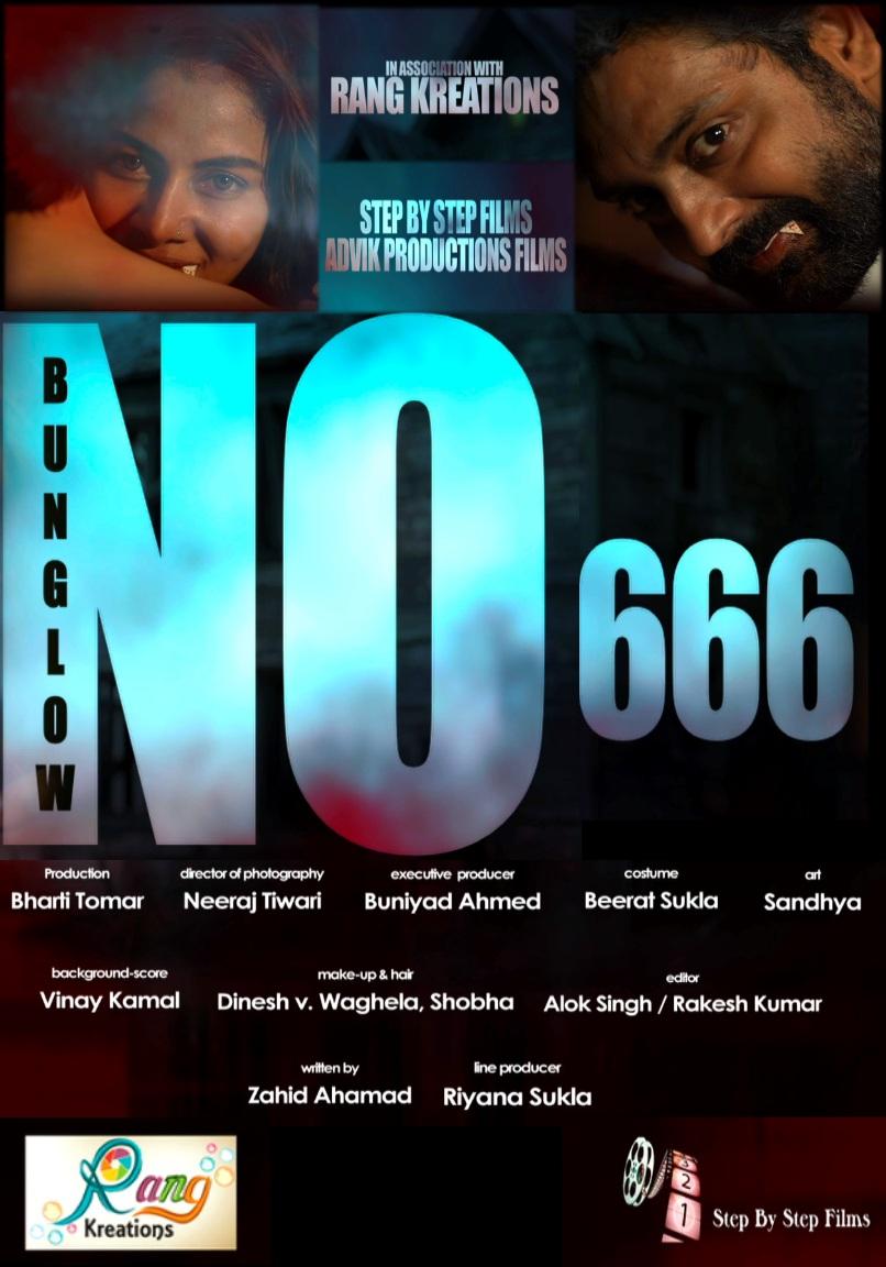 Bunglow No. 666 2021 Hindi Phunflix Short Film 720p   480p WEB-HD x264