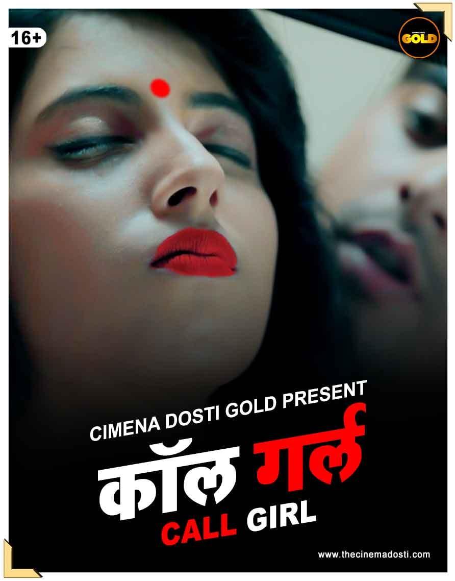 Call Girl 2021 Boommovies Hindi Short Film WEB-DL x264