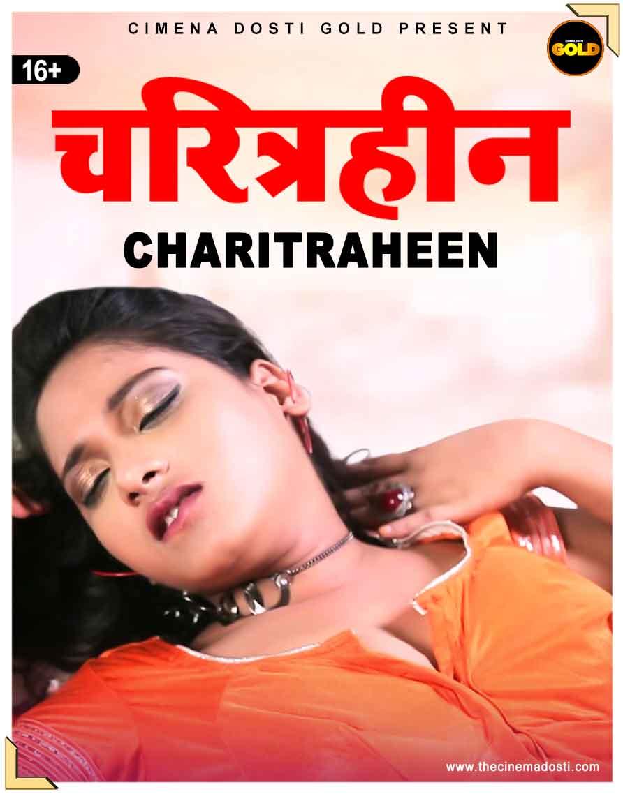 Charitraheen 2021 Hindi Short Film WEB-DL x264
