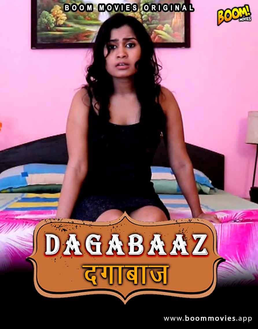 Dagabaaz 2021 Boommoviez Short Film WEB-DL 170MB x264