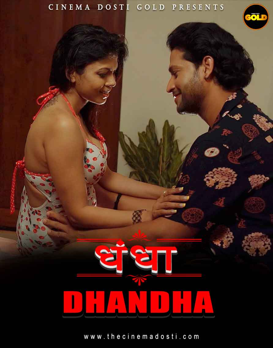 Dhandha 2021 CinemaDosti Hindi Short Film WEB-DL 720p x264