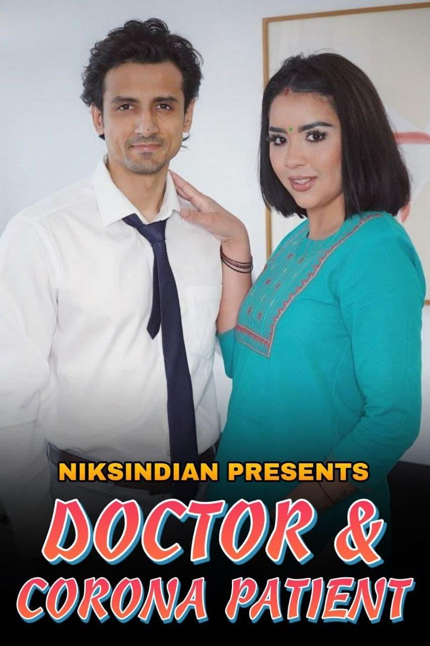 Kity Doctor 2021 Nksindian Short Film 720p | 480p WEB-HD x264