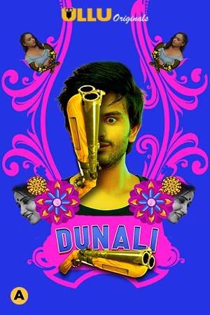 Dunali 2021 Hindi Short Film 720p | 480p WEB-HD x264