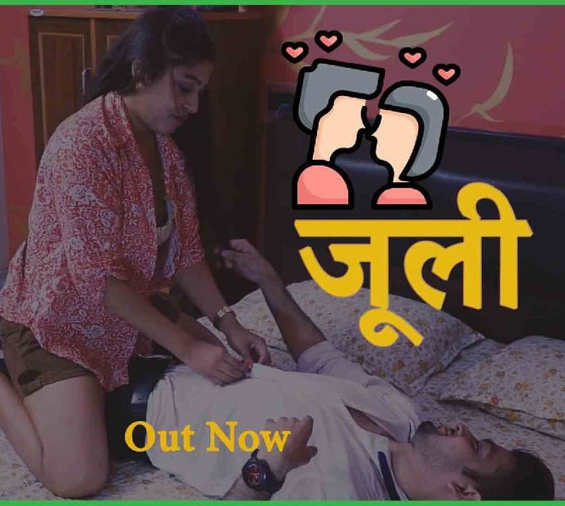 Julie 2021 Halkut Hindi Series 720p | 480p WEB-HD x264