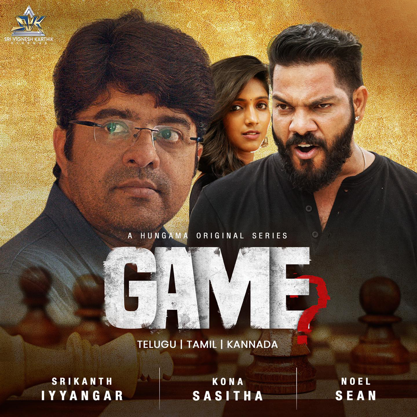Game 2021 Multi Audios 720p | 480p WEB-DL x264