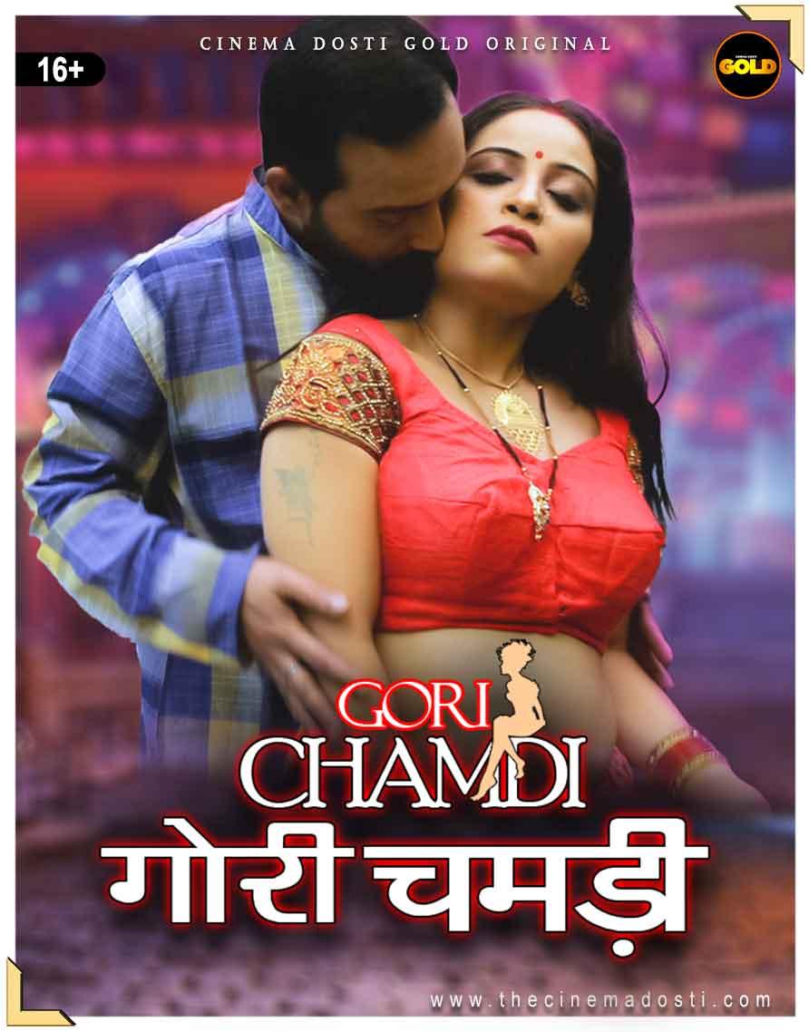 Gori Chamdi 2021 Hindi Short Film WEB-DL x264
