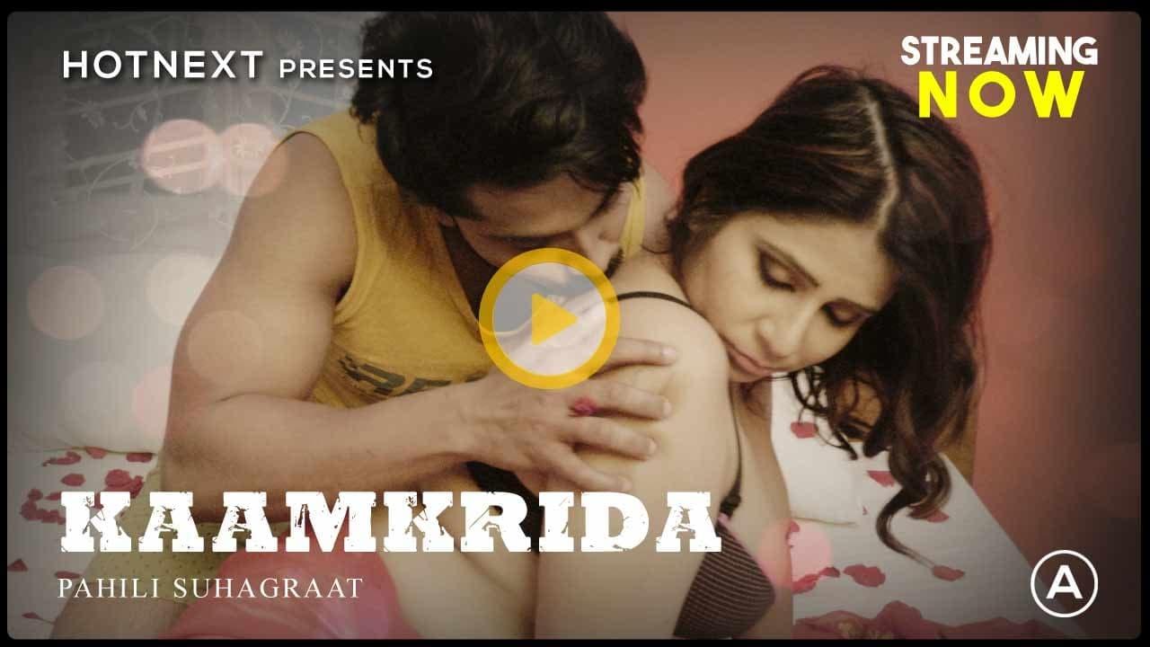 Kaamkrida Pehli Suhagraat 2021 HotNext Short Film 720p WEB-DL x264