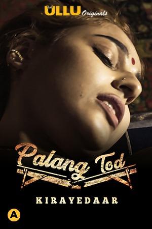 Kirayedaar (Palang Tod) 2021 Hindi Short Film 720p | 480p WEB-HD x264