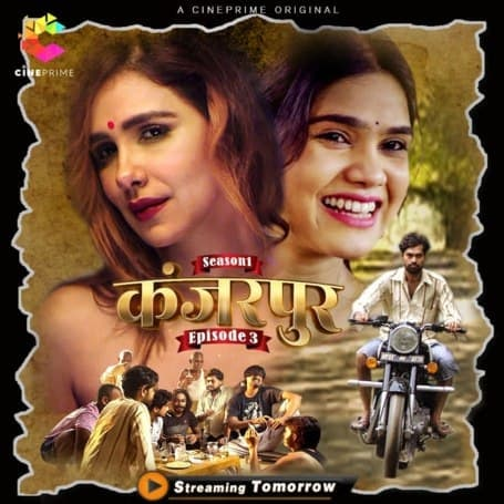 Kanjarpur 2021 EP03 Cineprime Hindi Sries 720p | 480pWEB-DL x264