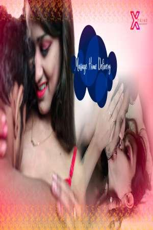Massage Home Delivery 2021 XPrime Hindi Short Film WEB-HD x264