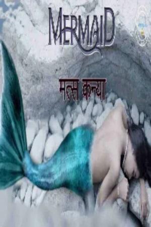 Matskanya (Mermaid) 2021 S01E01 Nuefliks Series WEB-DL x264