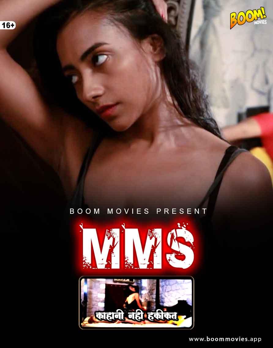 MMS 2021 Boommovies Hindi Shrt Film 720p | 480p WEB-HD x264