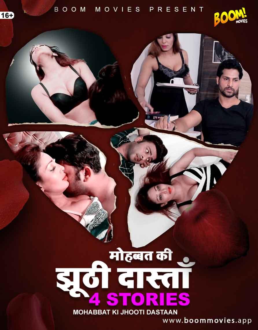 Mohabbat Ki Jhooti Dastaan 2021 Boommovies Hindi Shrt Film 720p | 480p WEB-HD x264