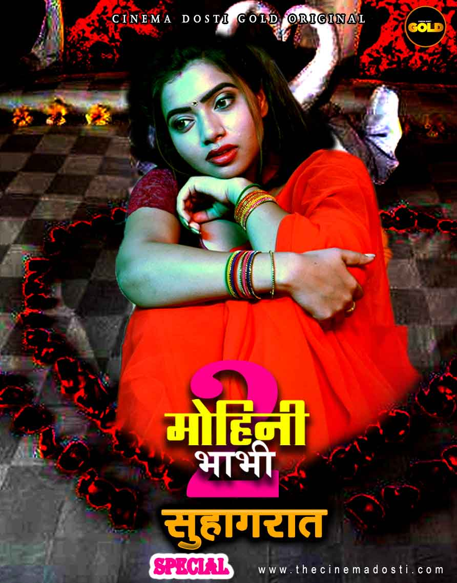 mohini bhabhi ki suhagraat 2021 CinemaDosti Download