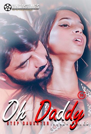 Oh Daddy 2021 BindasTimes Short Films Hindi WEB-DL x264