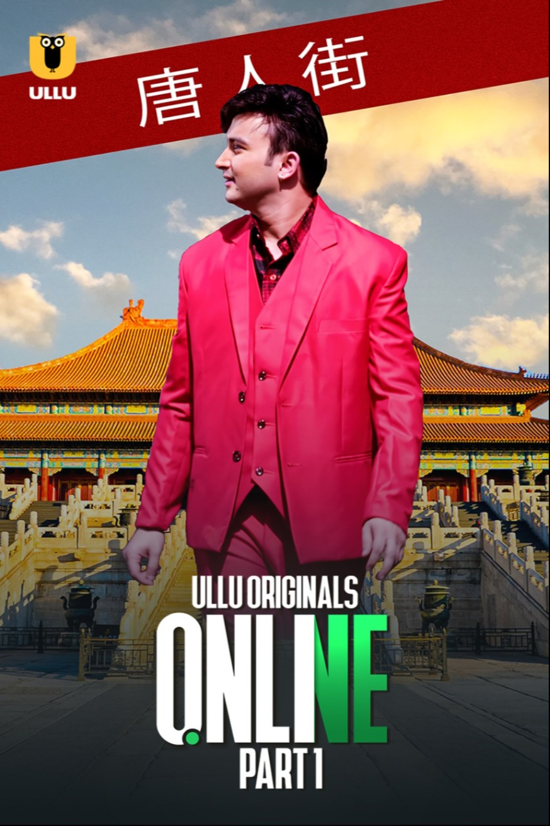 Online Part 1 2021 Hindi Series 720p | 480p WEB-HD x264