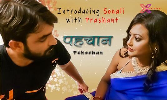 Pehechan 2021 XPrime Hindi Short Film 720p   480p WEB-HD x264