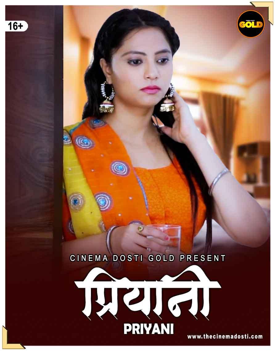 Priyani (2021) Hindi Series 720p | 480p WEB-HD x264