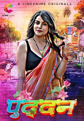 Puddan 2021 Cineprime Hindi Short Film 720p | 480pWEB-DL x264