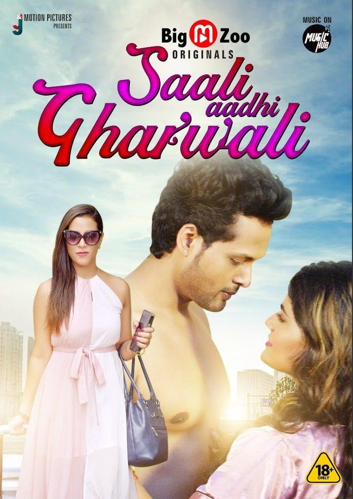 Saali Aadhi Gharwali 2021 S01 Hindi Series 720p | 480p WEB-Hd x264